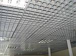 Подвесной потолок Грильято (интересные статьи)