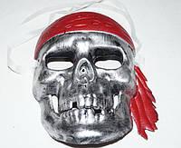 Карнавальная маска Череп пирата. Серебро