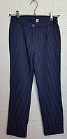 Темно-синие школьные брюки на девочку р.134-152 темно-синие в полосочку
