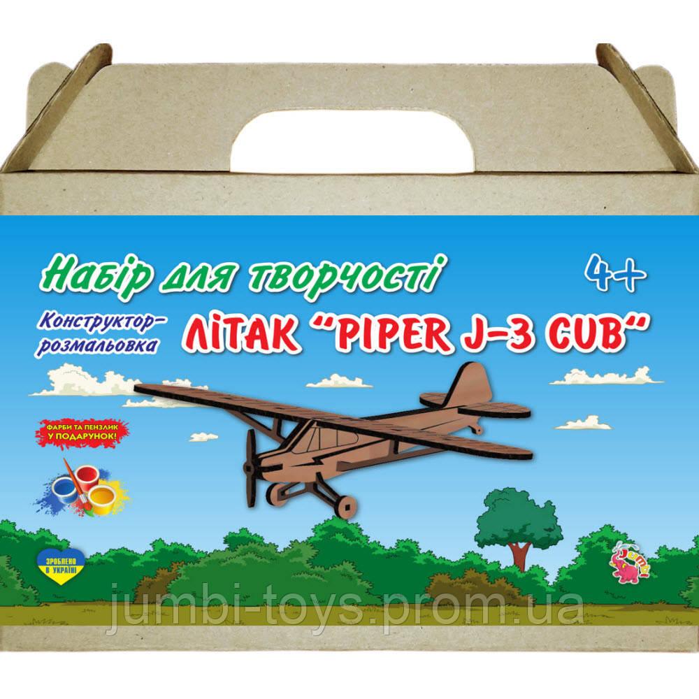 """Конструктор-розмальовка: Літак """"PiIPER J-3 CUB"""""""