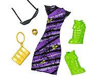 Набор одежды для куклы Mattel Monster High Одежда для Clawdeen
