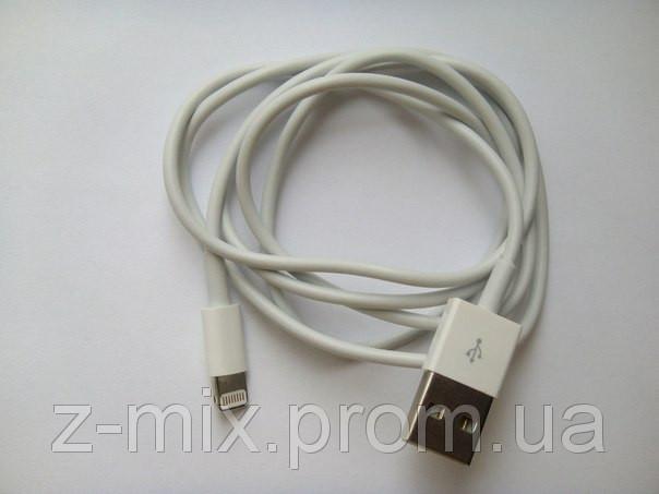 Зарядный кабель IPHONE 5, 6 Apple Lightning  реплика