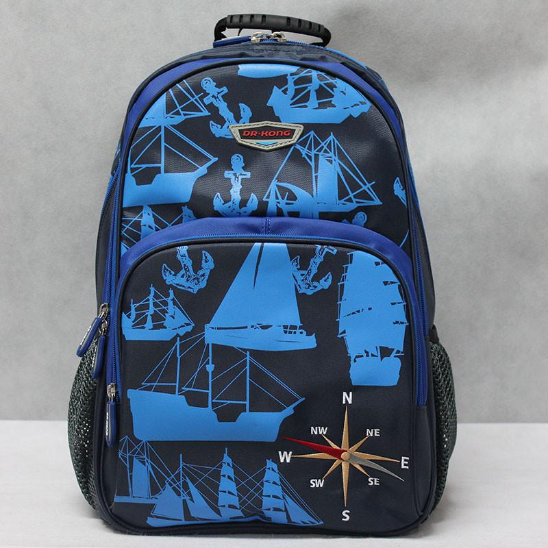 Рюкзак ортопедический Dr Kong,Z 1200002,размер M 42*29*15, синий