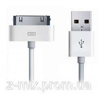 USB кабель для iPhone 3G/3GS/4/4S реплика