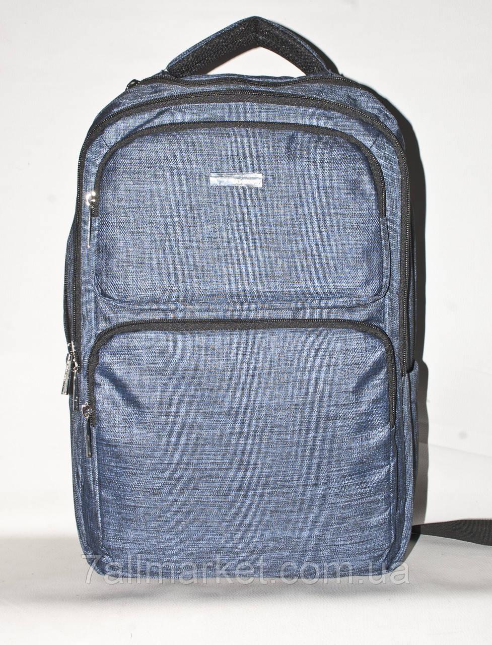 65ccb277cda1 Рюкзак модный с карманом для ноутбука, размер 47*33*16 см Серии ...