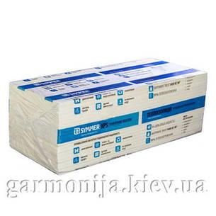 Экструдированный пенополистирол Syммer XPS 50 1200x550x50 мм, фото 2