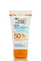 Garnier - AMBRE SOLAIRE KIDS EXPERT крем SPF50 -Высокая защита для детей