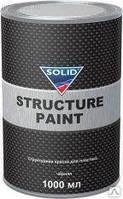 Структурная краска SOLID PROFESSIONAL LINE