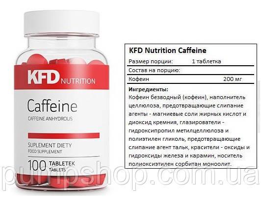 Кофеин KFD Nutrition Caffeine 100 таб. (200 мг), фото 2