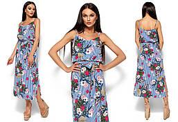 Платье Мари,норма р.S,M,L  Karree