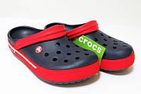 Кроксы  унисекс оригинал. Сабо Crocs Crocband темно-синие с красным