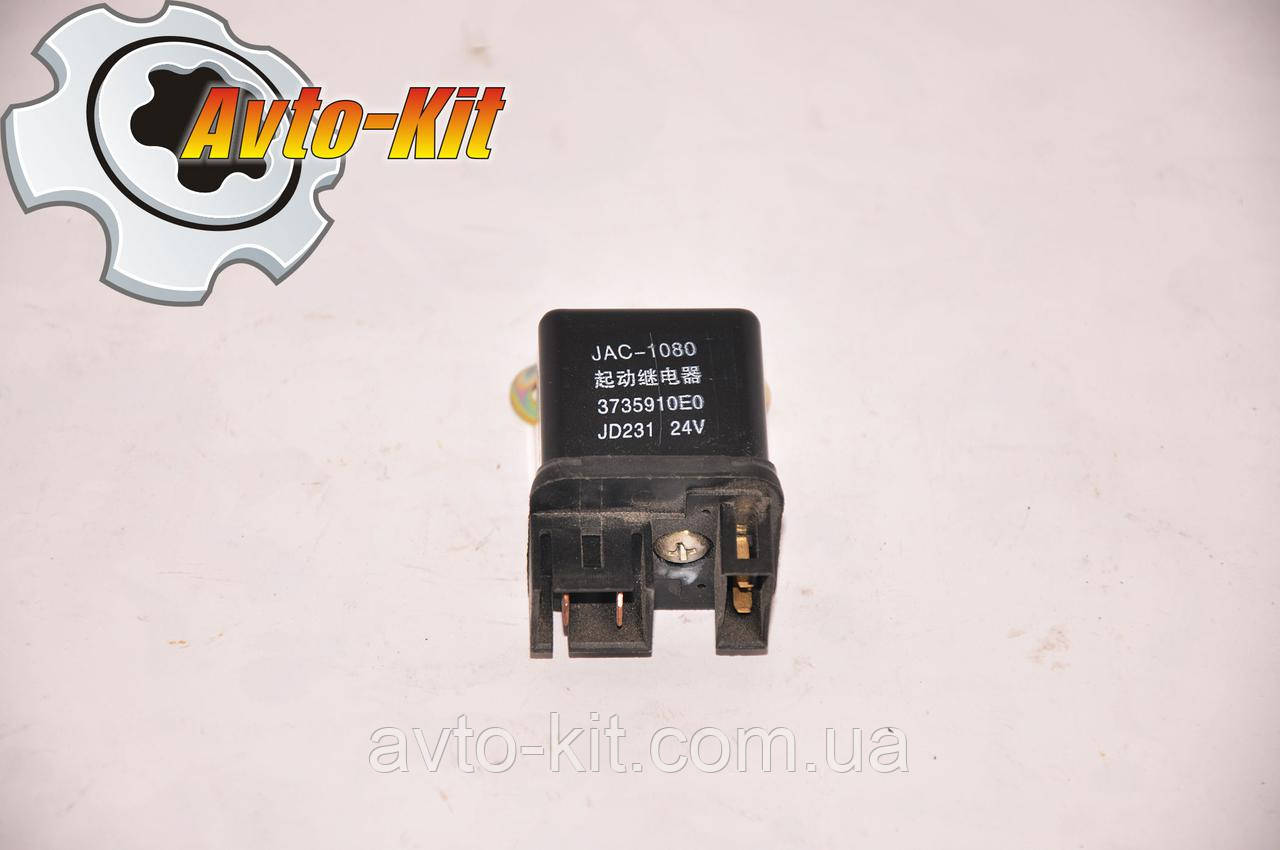 Реле стартера 24V Jac 1020 (Джак 1020) (JD231)