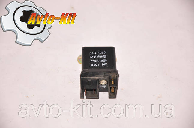 Реле стартера 24V Jac 1020 (Джак 1020) (JD231), фото 2