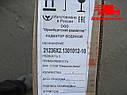 Радиатор ВАЗ 2123 НИВА ШЕВРОЛЕТ (3-х рядн.) (пр-во г.Оренбург). 21236Х2.1301.012-10. Цена с НДС. , фото 6