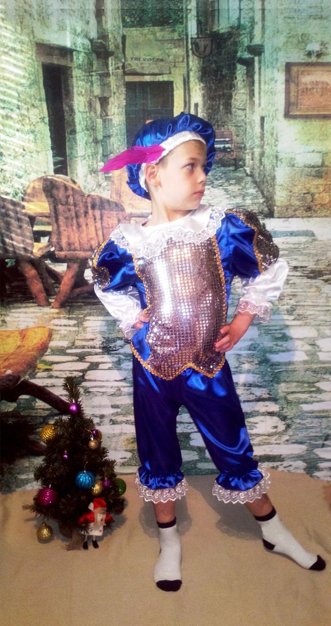5071f3d5dc5 Детский карнавальный костюм Принца - Fashop Женская одежда от производителя  в Харькове