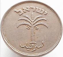 Израиль 100 прут 1949