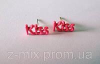 Яркие сережки kiss kiss