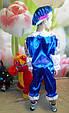 Детский карнавальный костюм Принца, фото 2