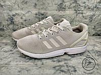 63b42cfb Зимние Беговые Кроссовки Adidas — Купить Недорого у Проверенных ...