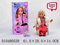 """Интерактивная кукла для девочек """"Танюша"""""""