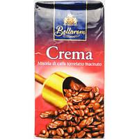 Кофе молотый Bellarom Crema 250гр. (Германия)