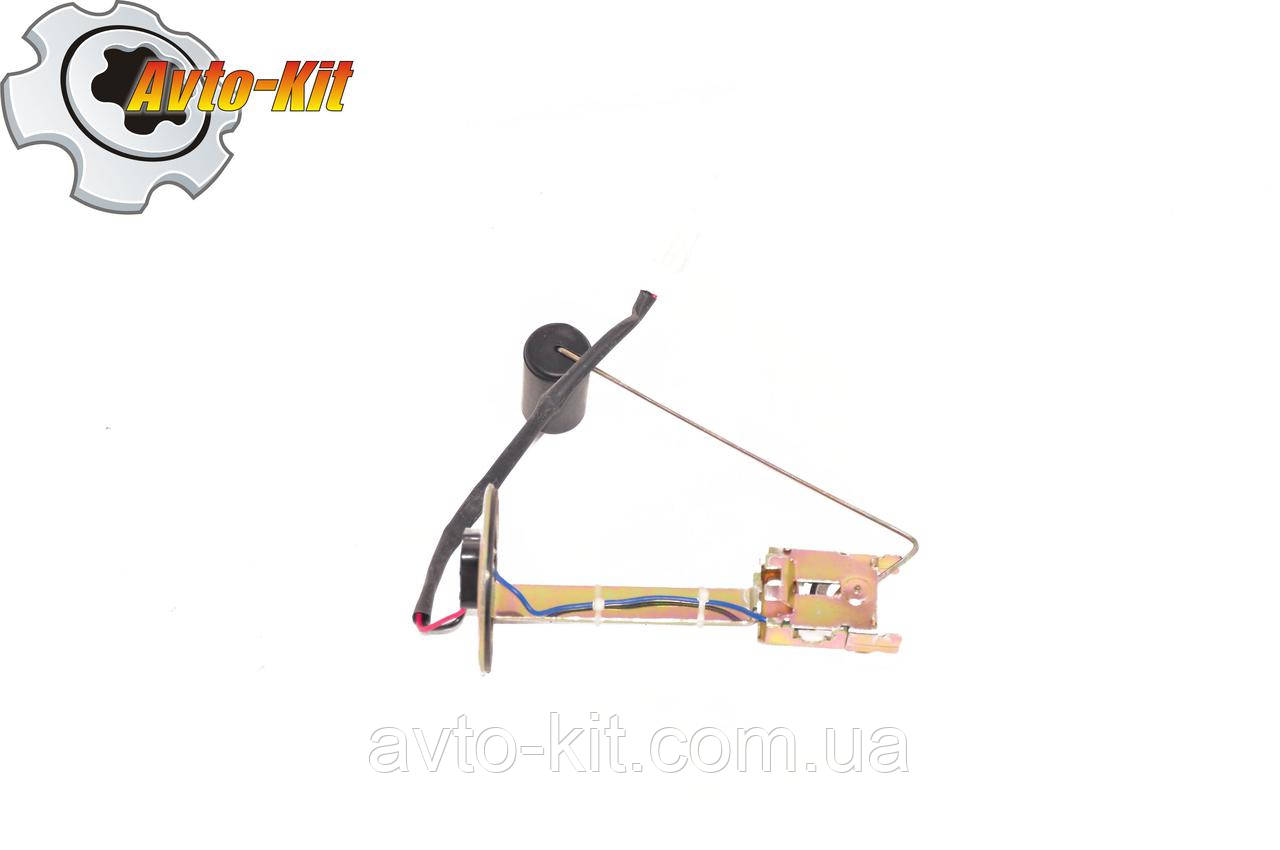Датчик уровня топлива Foton 1043 Фотон 1043 (3,7 л)