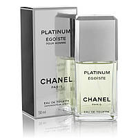 Мужская туалетная вода Chanel Egoiste Platinum 125 ml, Шанель Эгоист Платинум 125 мл