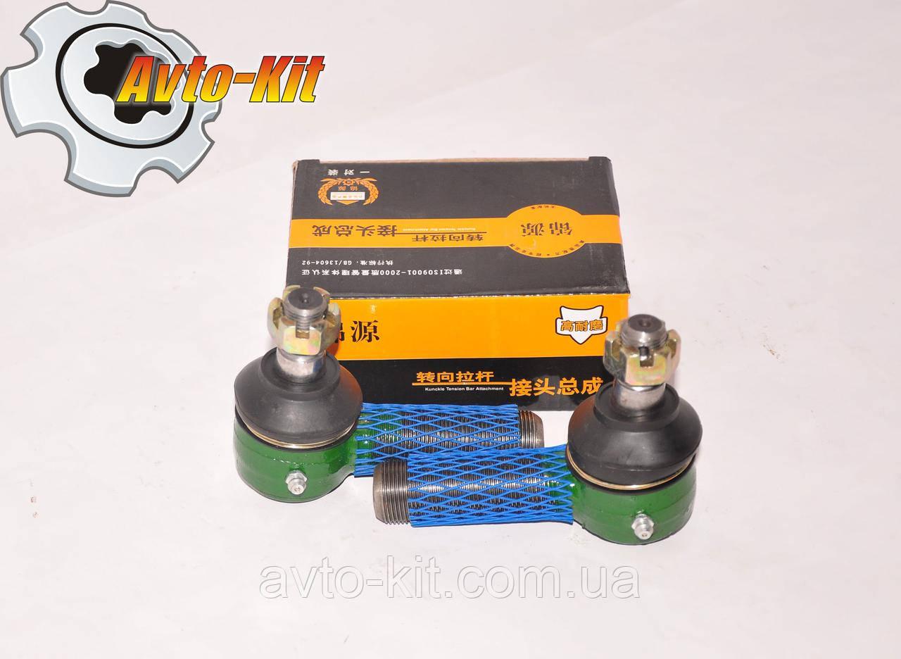 Наконечники поперечной тяги d=24мм (комплект) FAW 1051 ФАВ 1051 (3,17)