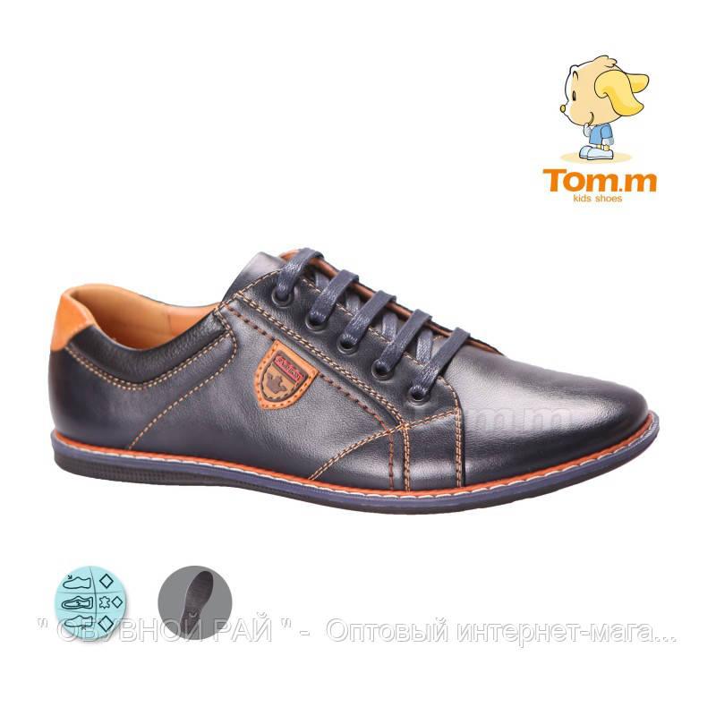 23a6acd7f Детская обувь оптом.Подростковые туфли для мальчиков от ТМ. Tom.m ( рр