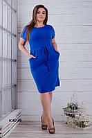 Платье сарафан летнее повседневное принт горох полоска однотонный вискоза батал р50-64
