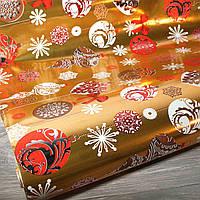 Подарочная новогодняя фольгированная крафт бумага в рулоне 70см*10м