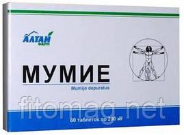 Мумие Алтайское 0,2 гр № 60 т