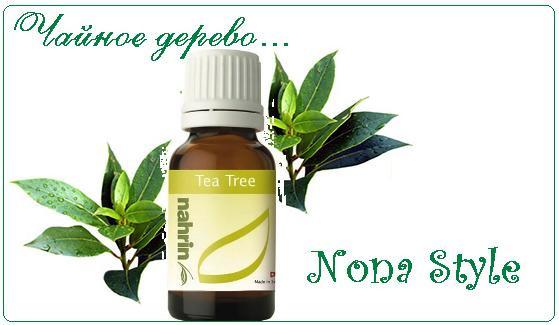 Ароматическое масло  Чайного дерева (  Natural Oil Tea Tree) «Justrich Cosmetics»