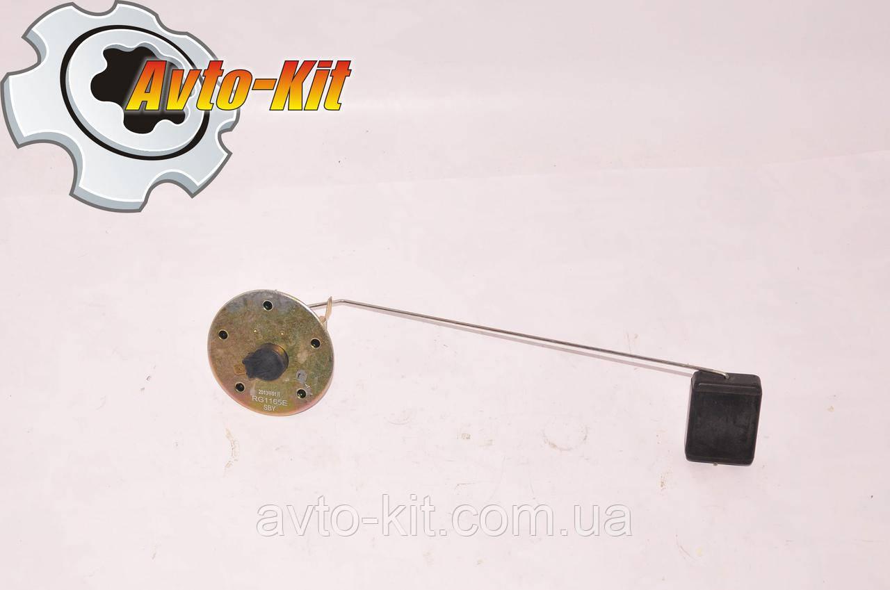 Датчик уровня топлива FAW 1031, 1041 ФАВ 1041 (3,2 л)