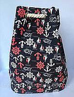 Сумка - рюкзак пляжная  с морским принтом