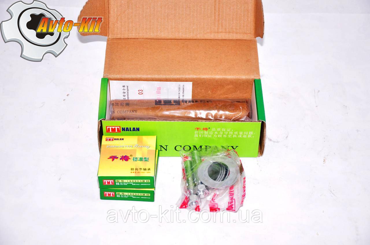 Ремкомплект шкворня FAW 1031, 1041 ФАВ 1041 (3,2 л)