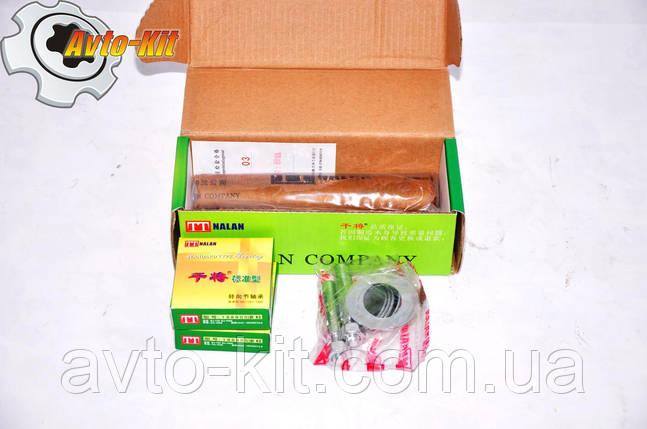 Ремкомплект шкворня FAW 1031, 1041 ФАВ 1041 (3,2 л), фото 2