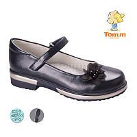 Подростковые модные синие туфли на девочек оптом в Одессе от ТМ. Tom.m (Bi&Ki)  ( рр. с 33 по 38).