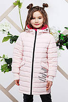 Детское демисезонное пальто Трикси для девочки (рост 26-42)