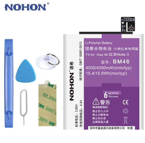Аккумулятор, батарея NOHON для Xiaomi Redmi Note 3/Pro (bm46) + Подаро