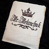 Именное полотенце. Именные полотенца, фото 2