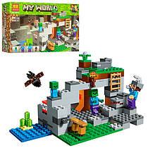 Конструктор по мотивам игры Майнкрафт(Minecraft) Пещера Зомби, фигурки, 250деталей, Bela 10810
