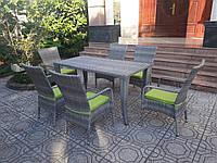 Комплект садовой мебели №32