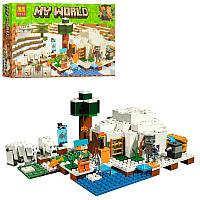 Конструктор по мотивам игры Майнкрафт(Minecraft) Иглу,строение, фигурки, 284деталей, Bela 10811