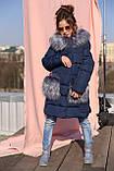 Новинка - пуховик для девочки р 116 - 158, модель Полианна зима 2018/2019 Nui very, фото 4