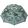 Зонтик два этажа, 20 входов , прочный и надежный, диаметр 100 см
