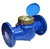 Счётчик холодной воды многоструйный Gross MTK-UA Ду 50 фланцевый
