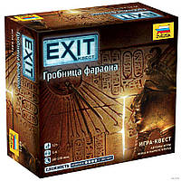 Настольная игра Exit Квест: Гробница фараона