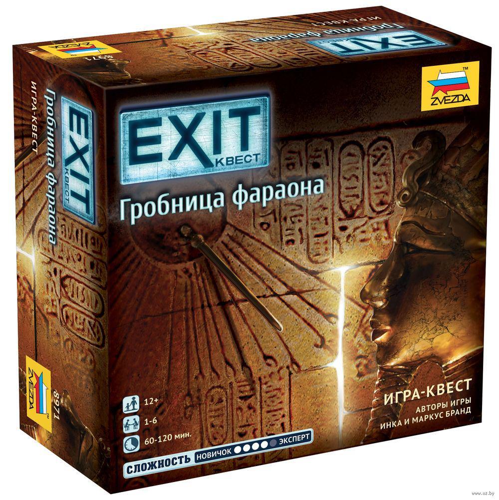 фараон карточная игра правила