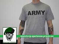 Футболка Аrmy (серая, grey)